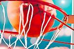 Баскетбольный инвентарь