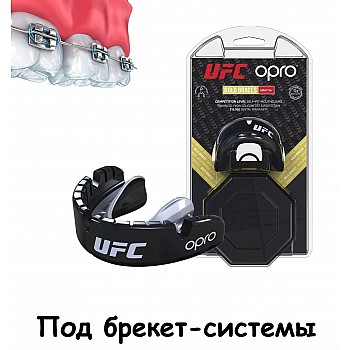 Капа OPRO Gold Braces UFC Hologram Black Metal/Silver