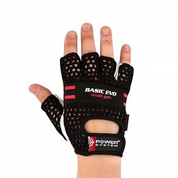 Перчатки для фитнеса и тяжелой атлетики Power System Basic EVO PS-2100 XS Black/Red Line - фото 2