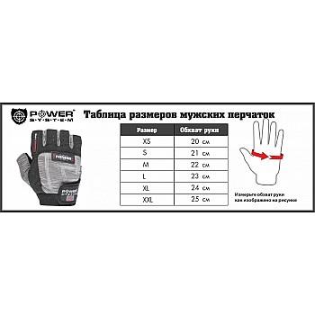 Перчатки для тяжелой атлетики Power System X1 Pro FP-01 Black/Brown XXL - фото 2