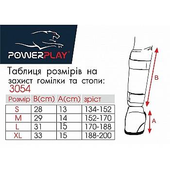 Захист гомілки і стопи PowerPlay 3054 Чорний XL - фото 2