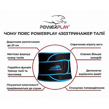 Пояс для схуднення PowerPlay 4303 Чорно-Синій - фото 2