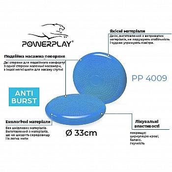 Балансировочная массажная подушка PowerPlay 4009 Синяя - фото 2