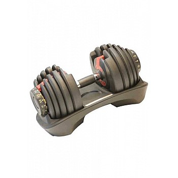 Гантель с регулируемым весом LiveUp ADJUSTABLE DUMBBELL, 4,5-41 кг, LS2315-41