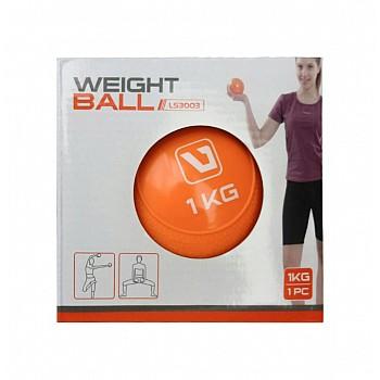 Медбол мягкий набивной LiveUp SOFT WEIGHT BALL, 1 кг, LS3003-1 - фото 2