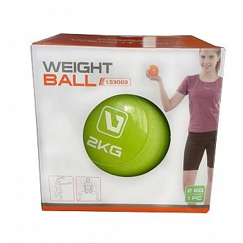 Медбол мягкий набивной LiveUp SOFT WEIGHT BALL, 2 кг, LS3003-2 - фото 2