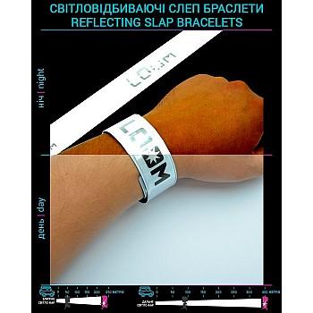 Светоотражающие Slap браслеты с бархатной подкладкой Loom Reflectors white