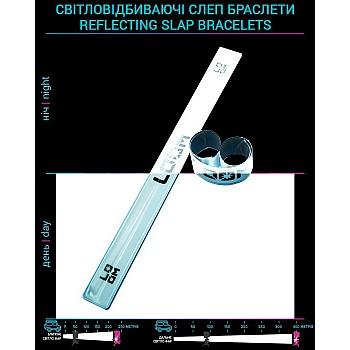 Светоотражающие Slap браслеты с бархатной подкладкой Loom Reflectors white - фото 2