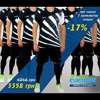 Футбольная форма для команды 7 комплектов