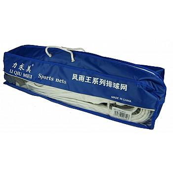 Сетка волейбольная LQN-0611