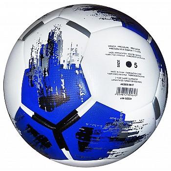 Мяч футбольный Competition Ball бело-сине-черный [№5] - фото 2