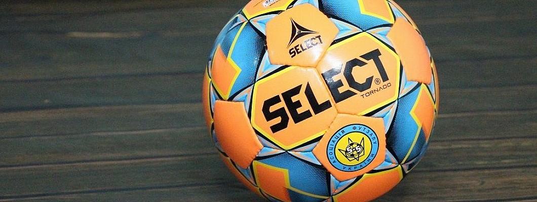 Футзальные мячи от Select Sport - качество и надежность профессионалов